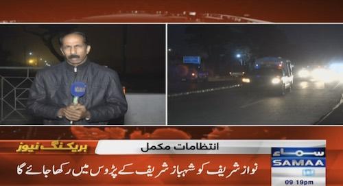 Nawaz Sharif will be put alongside Shahbaz Sharif in Jail