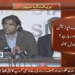 Why is accountability only directed at opposition, spokesperson Bilawal Bhutto Zardari