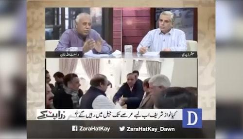 Nawaz Sharif jailed again, the money laundering nexus busted