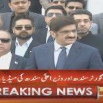 CM and Governor Sindh pair respect to Quaid e Azam