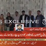 Family of Quaid e Azam stopped from paying tribute