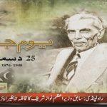 142th birthday of Jinnah being celebrated