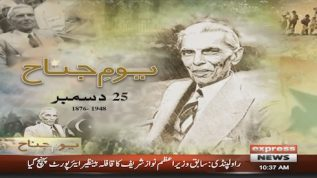 142th birthday of Jinnah being celebrated