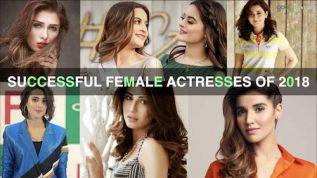 Pakistani female actors that ruled 2018