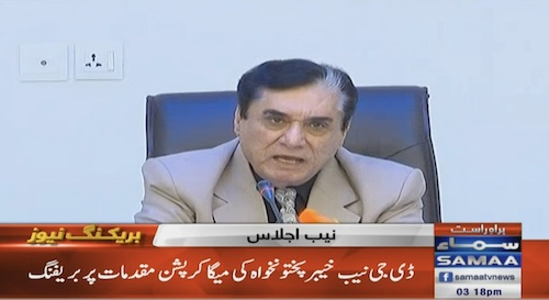 Mega corruption scandals are our first priority, says Chairman NAB