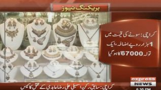Gold prices increased by another 1000 rupees, reaches to 67,000 per Tola
