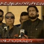 Murders of Faisal Raza Abidi will be paying for their sins: Shehryar Afridi