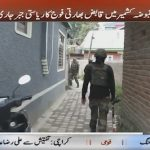 Indian forces continue brutal suppression in occupied Kashmir
