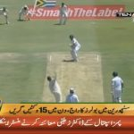 Bowlers ruled the Centurion test: 15 wickets fell