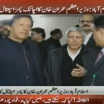 Prime minister surprised the staff in PIMS hospital