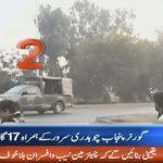 Governor Punjab's expansive protocol