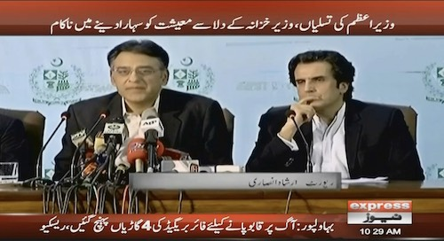 Asad Umar fails to bring any major changes in the economy