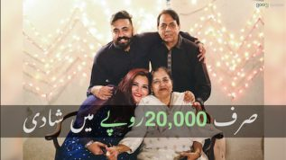 A Pakistani wedding only in Rs. 20,000?