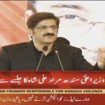 Murad Ali Shah addressees the general Public