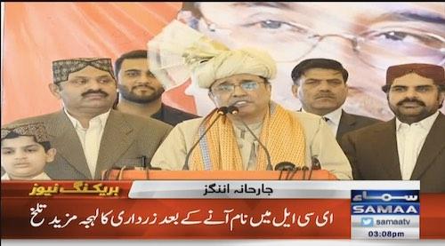 Zardari shows an aggressive attitude