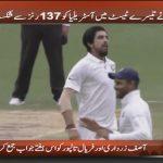 India Won by 137 runs against Australia