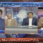 Can PTI dissolve Sindh cabinet? Can PPP topple Federal government?