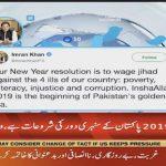 "PM Imran Khan predicts 2019 to mark the beginning of Pakistan's ""golden era"""