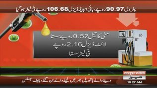 Government cuts petrol and diesel prices