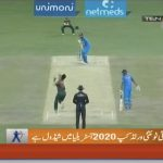 T-20 World Cup scheduled in Australia