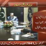 Corruption is the main cause for every bad activity: Chairman NAB