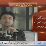 Democracy of opposition comes under threat after holding them accountable for corruption: Murad Saeed