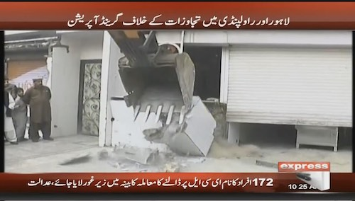Operation against encroachment in Lahore & Rawalpindi