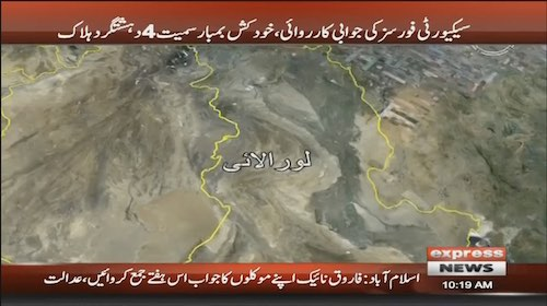4 terrorists killed in attack on FC training center in Loralai