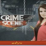 Crime Scene – 2nd January, 2019