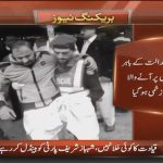 Firing outside Lahore session court, 1 injured