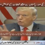 American President, Donald Trump wishes to improve relations with Pakistan