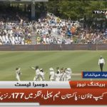 Pakistan Cricket team crumbles at a total of 177 runs during first innings