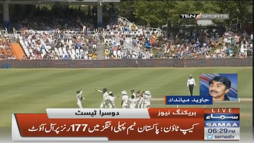 Pakistani team crumbles at a total of 177 runs during first innings