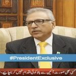 "Center Stage exclusive program with President of Pakistan ""Dr Arif Alvi"""