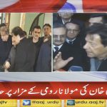 PM Imran Khan visits the shrine of Maulana Rumi