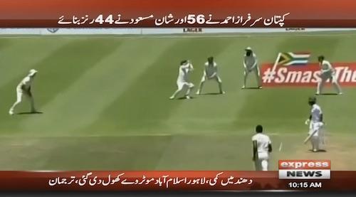 Captain Sarfraz Ahmed makes 56 runs while Shan Masood makes 44