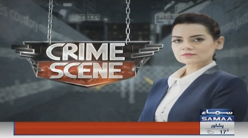 Crime Scene - 4 January, 2019
