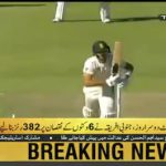 Pak vs SA: Second test match day – 2 went in a favour of South Africa  Description: