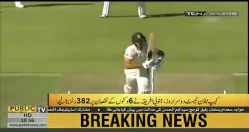 Pak vs SA: Second test match day - 2 went in a favour of South Africa Description: