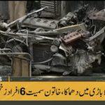 Bomb blast in Kalabari, 6 injured including woman: Peshawar