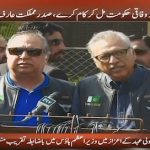 Sindh and Federal government should work together: President Arif Alvi