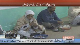 Peshawari tea beneficial for health