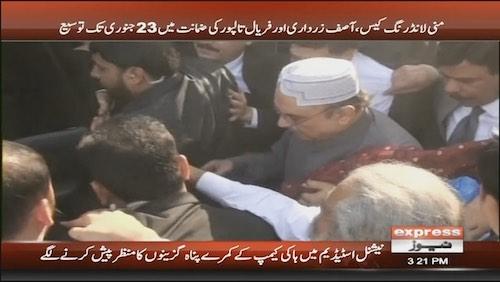 Asif Zardari and Faryal Talpur's bail extended till Jan 23
