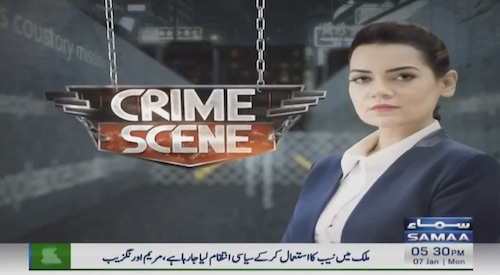 Crime Scene -7 January, 2019