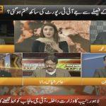 CJP gave temporary relief to Bilawal & Murad Ali Shah in the mega money laundering case