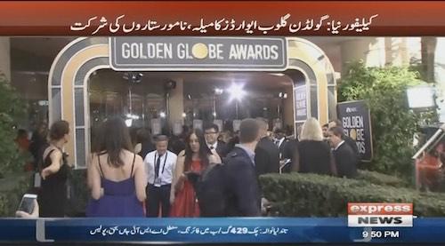 Golden Globe Awards ceremony held in California