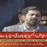 Fayyaz ul Hassan converses with the media