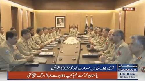 Army Chief presided Core Commander's conference