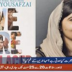 Malala writes another book named 'We are Displaced'