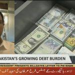 Pakistan under a lot of burden of internal and external debts